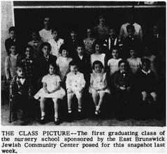East Brunswick Jewish Center nursery class, 1964 (Ereiss1) Tags: vintage eastbrunswick nj
