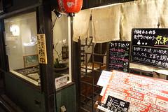 DSC08662 (jon.power22) Tags: japan kyoto pontocho street pontochō hanamachi
