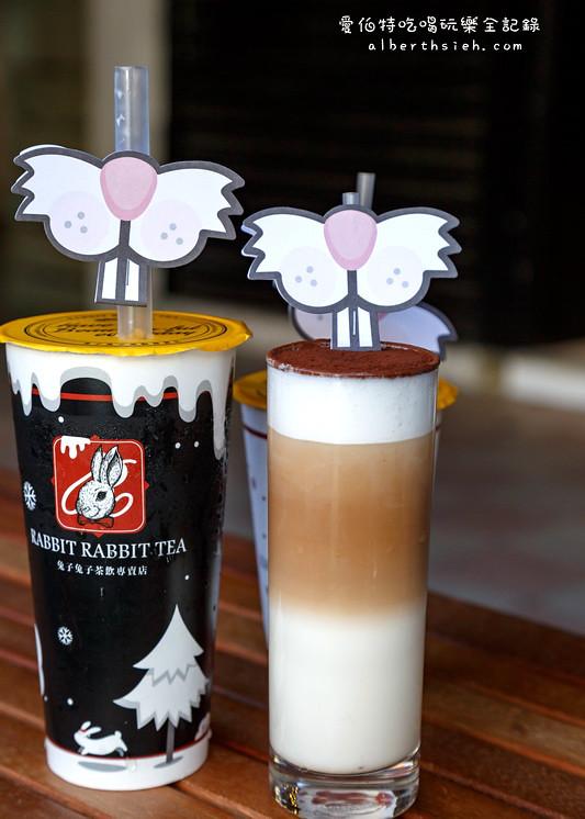 桃園飲料.兔子兔子茶飲