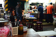 Waiting for Supper 4 (Bob Hawley) Tags: asia taiwan kaohsiung gushan afnikkor2885f3545 nikond7100 food chinesefood foodstalls markets people eating streetscenes cooking