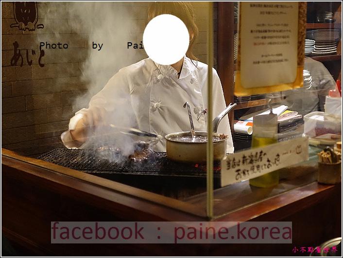 大阪 Dining Ajito (25).JPG