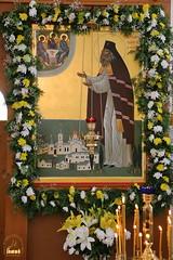 148. Престольный праздник в Адамовке