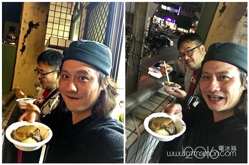 王塔米糕店11.jpg