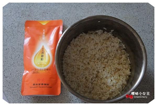 蒸雞精 滴雞精 發奶 養胎 常溫低雞精 珍苑食品 燕窩 迪化街 懷孕 月子餐