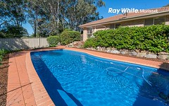 3a Macquarie Road, Morisset Park NSW