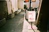 カラオケ/サニー Karaoke/Sunny (yasu19_67) Tags: minoltaminoltinap 38mm film filmism filmphotography expiredfilm agfa agfaportrait160 atmosphere photooftheday osaka japan