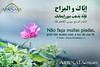Imam Mousa al-Kadhem (A.S.) (Arresala - Centro Islâmico no Brasil) Tags: islam imagens islamic exposição dito islã hadith muçulmanos islâmico arresala