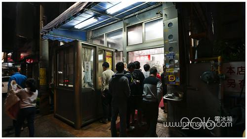 王塔米糕店04.jpg