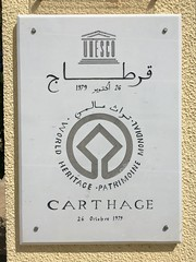 Unesco site of Carthage.