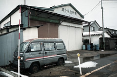 1160 (The Dent.) Tags: kodakhawkeyesurveillancefilm nikon f3 niigata japan film c41
