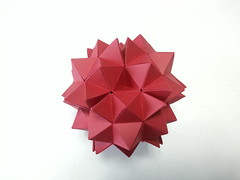 Stellated Augmented Truncated Series(SATS) Cube (hyunrang) Tags: paper square origami strip cupola cube stellated hur truncated sats augmented octagonalface