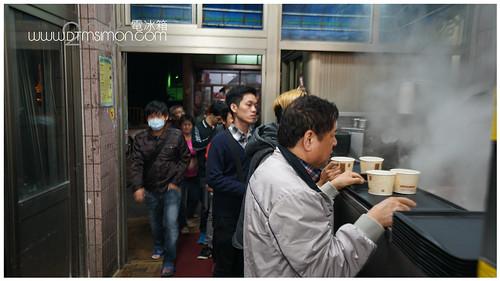 王塔米糕店08.jpg