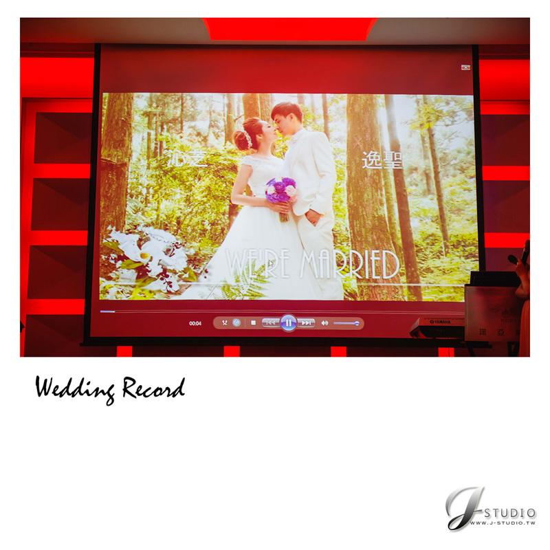 台北婚攝,臻愛會館,婚攝,婚攝小勇,婚禮紀錄,宴客,宴會,推薦婚攝,