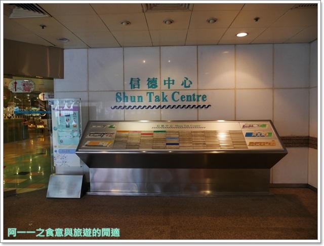 香港中上環旅遊景點西港城信德中心郵政總局古蹟image010