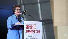Special_Exhibiton_Polish_Art_08 (KOREA.NET - Official page of the Republic of Korea) Tags: poland polish nationalmuseumofkorea  polishart    polishartanenduringspirit