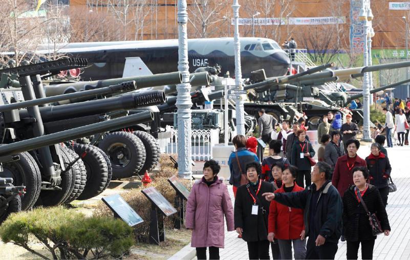 Bảo tàng chiến tranh Hàn Quốc