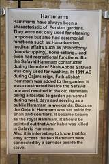 Fin Bath museum, Kashan (blondinrikard) Tags: museum bath hammam kashan hamam fingarden