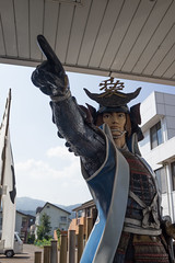 """The letter on his helmet is """"love"""" (ubic from tokyo) Tags: japan 35mm sony muikamachi sonnar carlzeiss rx1 六日町 直江兼続 kanetsugunaoe 戦国武将 niigataprefcture"""