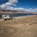 Lago Shurkul