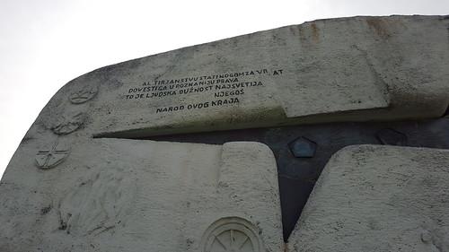 Vogošća Spomenik