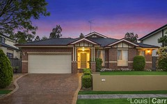 8 Benson Road, Beaumont Hills NSW