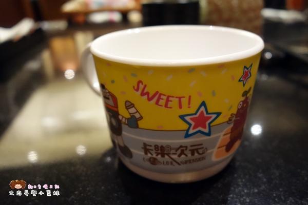 蝶屋日式料理 (4).JPG