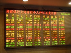 DSC00127 (evanrosenfeld) Tags: 2005 china june shanghai top1