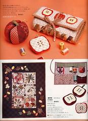 PQT122_15 (HelenPalsson) Tags: magazine japanese quilt patchwork japanesecraftbooks craftbook tsushin patchworkquilttsushin pqt pqt122