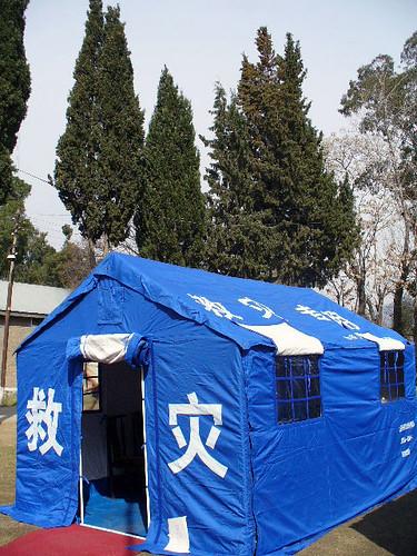 22 FEB shinkiari chinese tent 2 & 22 FEB shinkiari chinese tent 2 - a photo on Flickriver