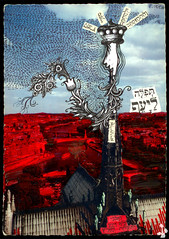 Prayer for the Weary (Yaronimus Maximus) Tags: typography israel postcard text prayer gothic hebrew typo   yaronimus  hebrewtypography israelgraphicdesign