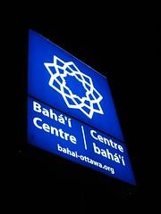 baha'i sign 1