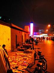 Nightlife @ Liu Dao Kou (beijinglives) Tags: beijing beijinglives liudaokou night nightlife liu dao kou