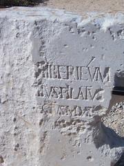 Caesarea Pontius Pilate inscription