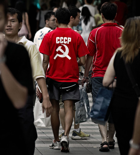 China is ex-USSR