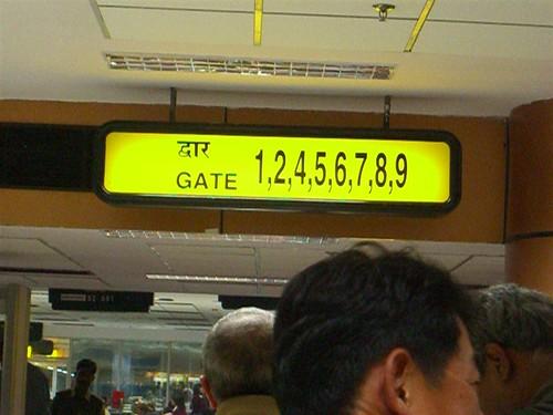 Delhi Airport, Delhi, India