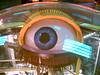 giant arcade eye