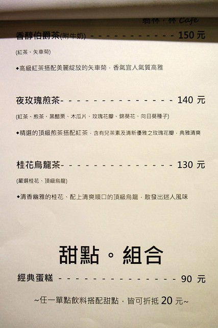 DSC04095