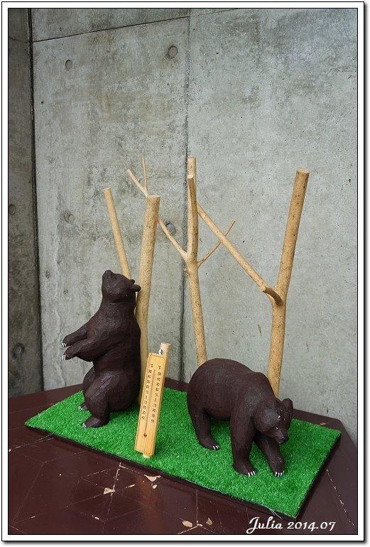 熊牧場 (34)