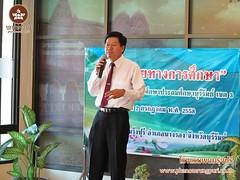 """Accommodations Nangrong Accommodations Nangrong Buriram,  """"เครือข่ายทางการศึกษา"""" จังหวัดบุรีรัมย์"""