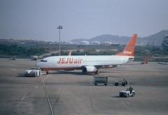 推出 (Allan_lun) Tags: film 胶卷 澳门 国际机场 飞机 airport contax g1 g90 fuji rxp 400