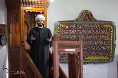 Fim do Ramada 06jul2016-185 (BWpress.foto) Tags: alah alcoro bwpress eid fiel fitr f ilsamismo isl jejum maom mesquita mohammed muulmano orao profeta ramadan ramad religio reza sermo sheik templo