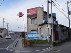 How About a Coke? (CentipedeCarpet) Tags: panasonic gx8 micro coke cola sign rust 1235mmf28 four thirds unlimited photos japan chigasaki 日本 茅ヶ崎 道端 road clouds blue sky