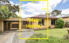 20 Police Road, Rowville VIC