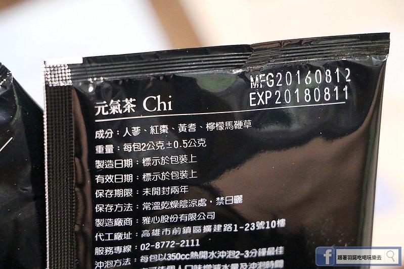 潤舍茶集-漢方花草養生茶17