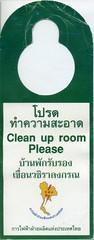 บ้านพักรับรองเขื่อนวชิราลงกรณ, Thailand, 4850, (BA)