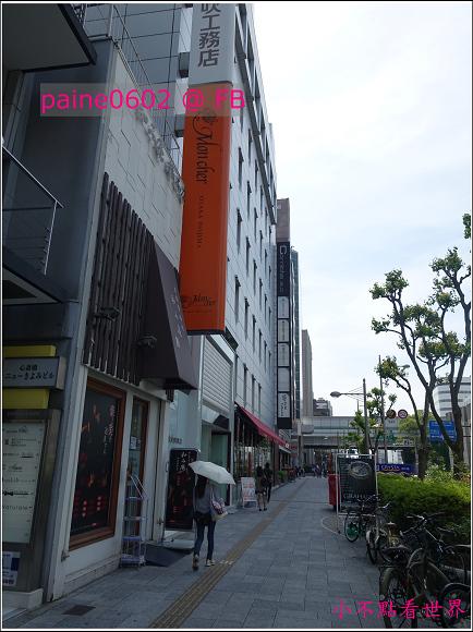 大阪Mon Cher (1).JPG