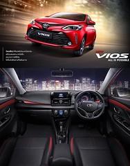 India Bound Facelift Toyota Vios Debuts in Thailand (CarKhabri India) Tags: toyota vios toyotavios