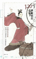China stamps(1) (lynseelyz) Tags: china stamps postcards douban directswap