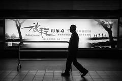 旅程 (小莊4) Tags: 旅程 台灣 高雄 美麗島 canon 500d sigma 1770 street photography