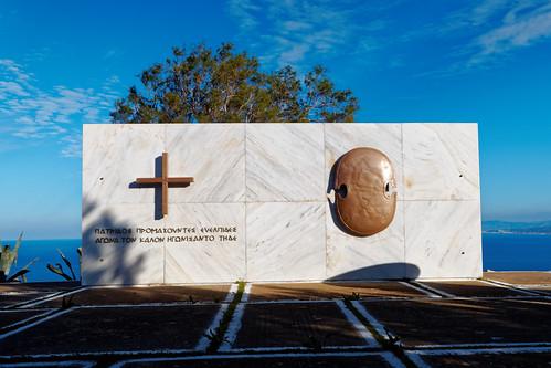 Greek cadets memorial, Kolympari